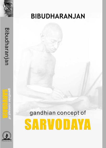Gandhian Concept of Sarvodaya